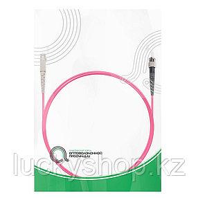 Патч Корд Оптоволоконный SC/UPC-ST/UPC MM OM4 50/125 Simplex 3.0мм 1 м, фото 2