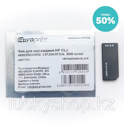Чип Europrint HP C9720A/9730A, фото 2