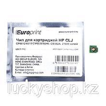 Чип Europrint HP CB382A