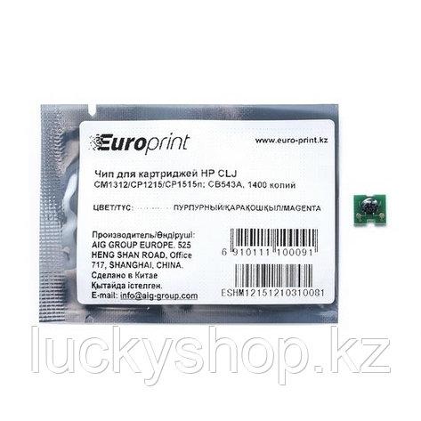 Чип Europrint HP CB543A, фото 2
