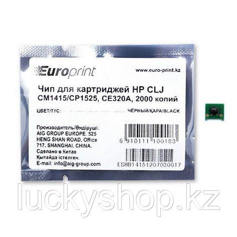 Чип Europrint HP CE320A, фото 2