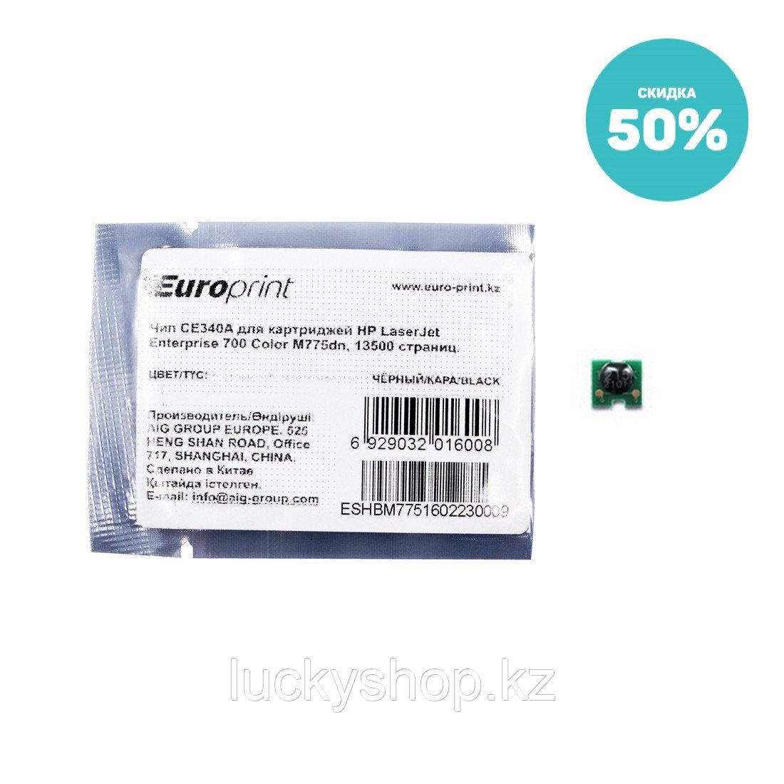 Чип Europrint HP CE340A