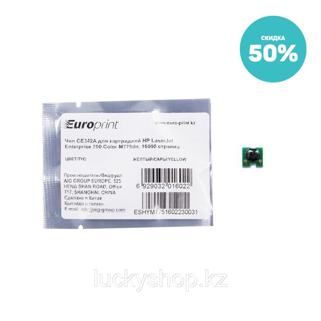 Чип Europrint HP CE342A
