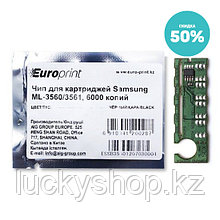 Чип Europrint Samsung ML-3560