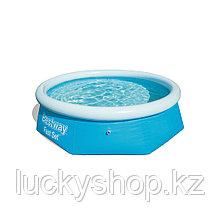 Надувной бассейн Bestway 57265