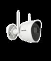 Hikvision DS-2CV2041G2-IDW (2,8 мм) 4Мп WI-FI видеокамера