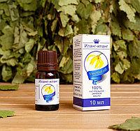 Эфирное масло   Иланг-Иланг  флакон-капельница  аннотация, 10 мл, фото 1