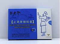 Капсула для снижения сахара в крови 24 капсулы. Китай (дед)