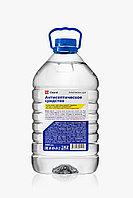 Антисептик 70 % этиловый спирт