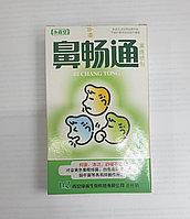 Спрей для носа (Bi Chang Tong) с прополисом и ромашкой