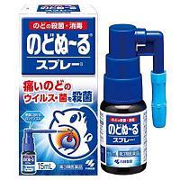 Спрей для горла и детей от 2 лет, Kobayashi, 15 мл.