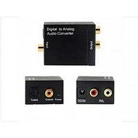 Digital to Analog Audio converter (цифра-аналоговый конвертер аудио сигнала) + Power Supply