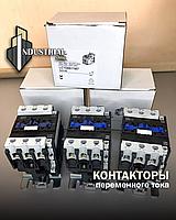 Контактор CJX2-0910
