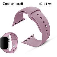 Ремешок силиконовый для смарт часов 42-44 мм с застежкой фиолетовый