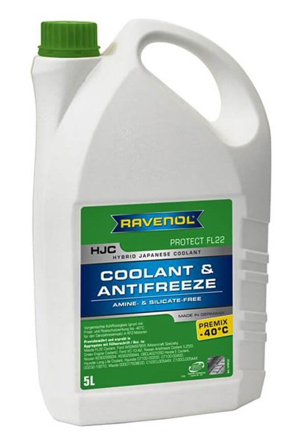 Антифриз RAVENOL HJC PREMIX -40°C 5 литров
