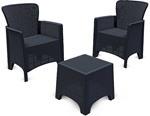 Набор садовой мебели два кресла и стол пластиковые, цвет антрацит