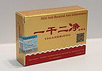 Серное мыло Yiganerjing (Иганержинг) от псориаза и других проблем с кожей., фото 1