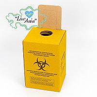 Контейнер для утилизации медицинских отходов КБСУ
