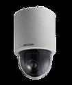 Hikvision DS-2AE5225T-A3  поворотная камера