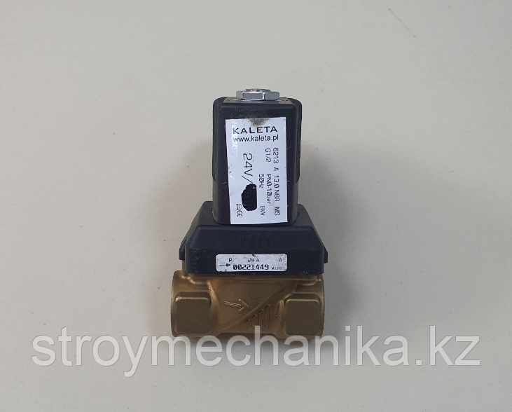 Электромагнитный клапан (на воду) 24V штукатурная машина KALETA