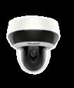 Hikvision DS-2DE2A404IW-DE3 (2,8-12)  IP PTZ минивидеокамера
