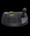 Hikvision DS-1006KI Сетевой пульт управления