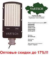 LED Светильник 120w HF-LED 130