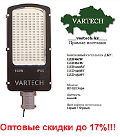 LED Светильник 200w HF-LED 130