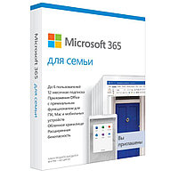 Программное обеспечение Microsoft 365 Family Russian Subscr 1YR Kazakhstan Only Mdls P6