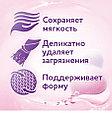 Жидкое средство для стирки Perwoll Шерсть и шелк, гель, 1 л, 16 стирок, фото 4