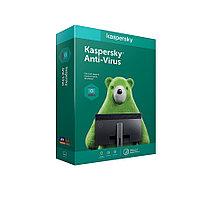 Антивирус Kaspersky (KL11710UBFS_20)