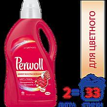 Жидкое средство для стирки Perwoll Гель Эффект восстановления, для цветного белья, 2 л