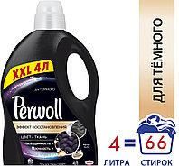 Жидкое средство для стирки Perwoll Гель Эффект восстановления, для черного и темного белья, 4 л