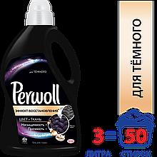 Жидкое средство для стирки Perwoll Гель Эффект восстановления, для черного и темного белья, 3 л