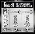 Жидкое средство для стирки Perwoll Гель Эффект восстановления, для черного и темного белья, 2 л, фото 3