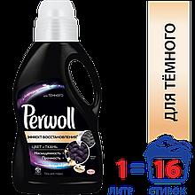 Жидкое средство для стирки Perwoll Гель Эффект восстановления, для черного и темного белья, 1 л