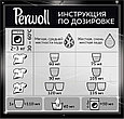 Жидкое средство для стирки Perwoll Гель Эффект восстановления, для черного и темного белья, 1 л, фото 4