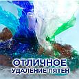 Жидкое средство для стирки Persil Sensitive для чувствительной кожи, гель для стирки 1,3л (20 стирок), фото 5