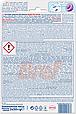 Чистящее средство для унитаза Bref Сила-Актив Свежесть Лаванды 3х50г, фото 2