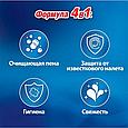 Чистящее средство для унитаза Bref Сила-Актив Свежесть Лаванды 3х50г, фото 5