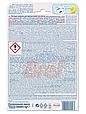 Чистящее средство для унитаза Bref Сила-Актив Лимонная Свежесть 3х50г, фото 2