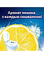 Чистящее средство для унитаза Bref Сила-Актив Лимонная Свежесть 3х50г, фото 5