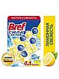 Чистящее средство для унитаза Bref Сила-Актив Лимонная Свежесть 3х50г, фото 6