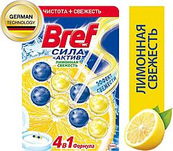 Чистящее средство для унитаза Bref Сила-Актив Лимонная Свежесть 2х50г