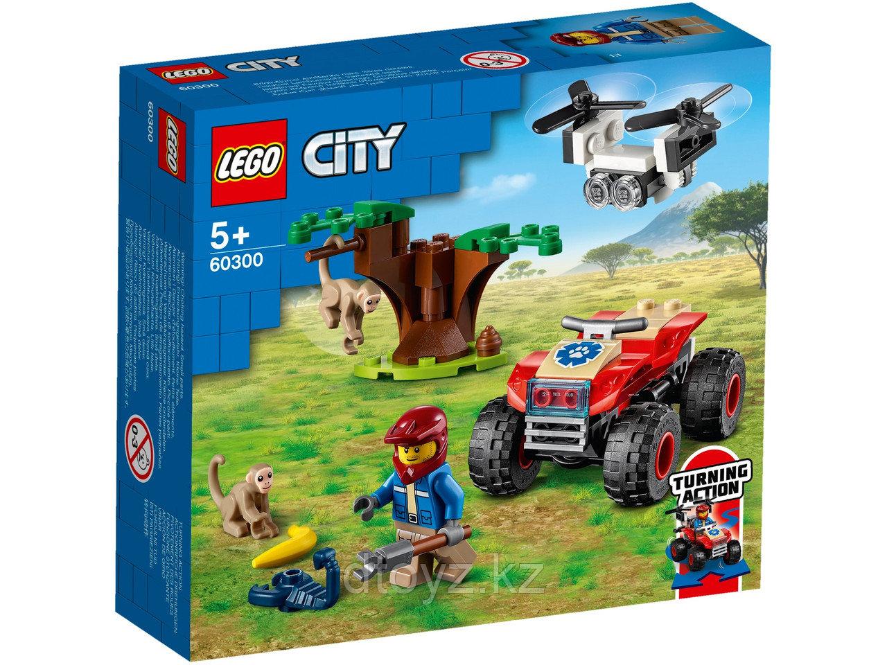 Lego City Wildlife Спасательный вездеход для зверей 60300