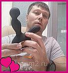 Инновационный мужской тренажер простаты с подогревом INNOVA 360, фото 4