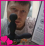 Урологический массажер простаты с подогревом INNOVA 360, фото 7