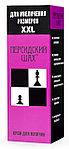 Персидский шах для быстрого увеличения полового члена 50 мл, фото 4