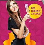Шпанская мушка, возбудитель для женщин капли Spain fly drops W 30 мл, фото 4