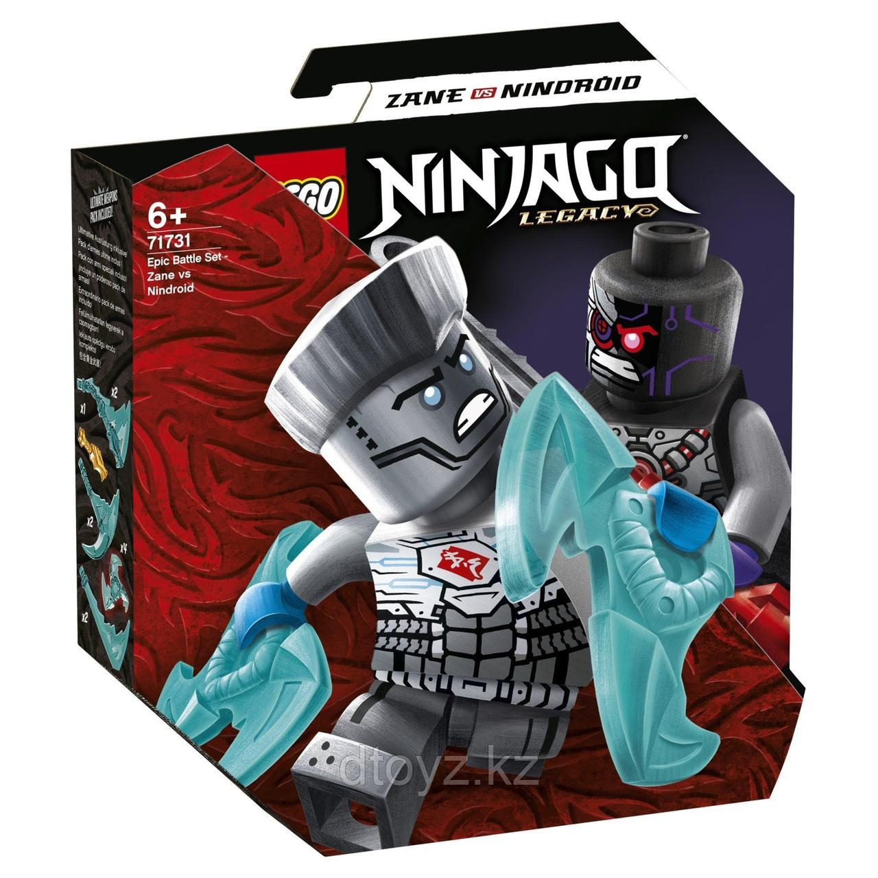 Lego Ninjago Легендарные битвы: Зейн против Ниндроида 71731